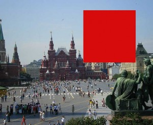 Red Square and Perfect Square